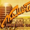 Radiostantsia Kometa--Donetsk--Fm