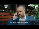 Радуга в небе 1 серия (2017) фильм мелодрама сериал