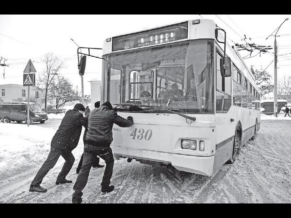 Анонс акции Белому городу экологически чистый транспорт