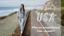 Переезд в США Мои впечатления о Сан Диего