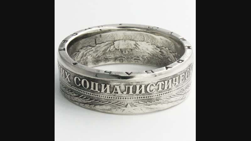 СССР 1 рубль 1964