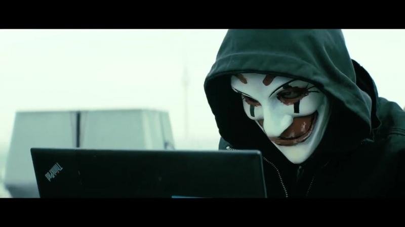 Кто я — Русский трейлер (2015)