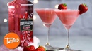 How To Make A Candy Floss Cosmo Holiday Cocktails Twisted