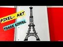 Draw Handmade Pixel Art- Como dibujar TORRE EIFFEL