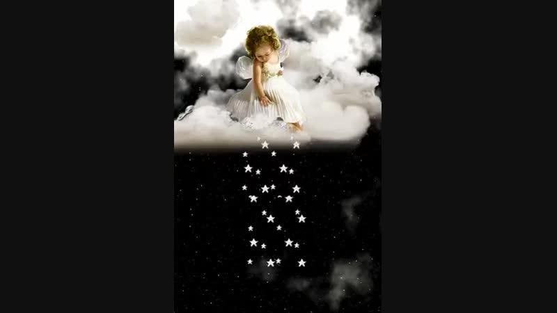 Не грусти хоть сердцу так тревожно Бог услышал и твою мольбу Видишь Ангел очень осторожно Сыпет счастье на твою суд
