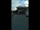Москва Чистые пруды