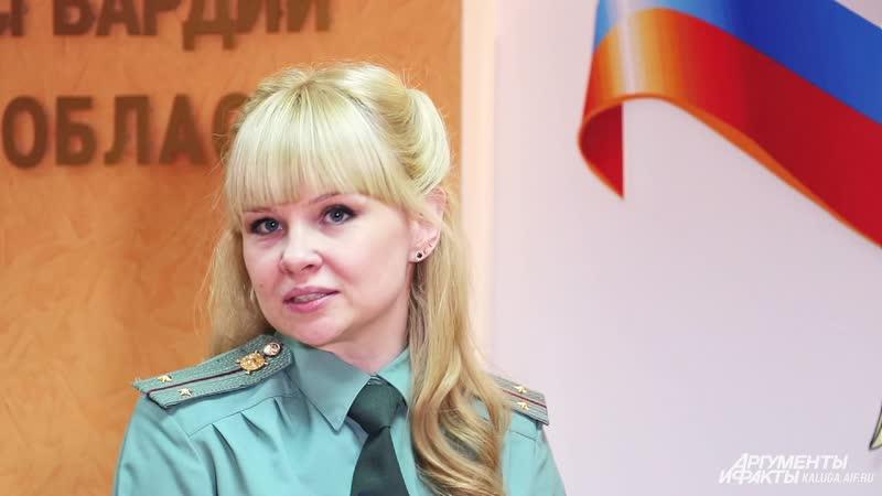Евгения Щуревич Росгвардия