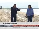 Берегоукрепительные работы идут в Комсомольске на Амуре Новости 31 07 2018 GuberniaTV
