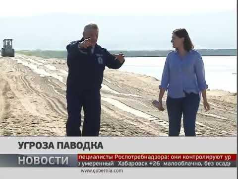Берегоукрепительные работы идут в Комсомольске-на-Амуре. Новости. 31/07/2018. GuberniaTV