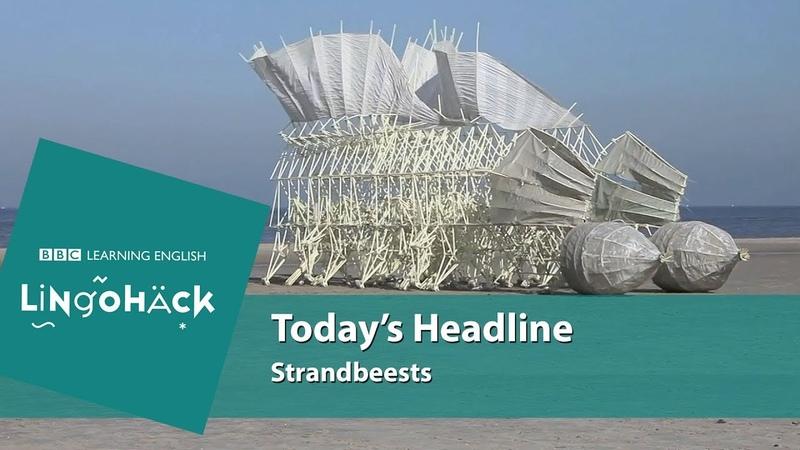 Strandbeests - Theo Jansen's mechanical artworks: Lingohack