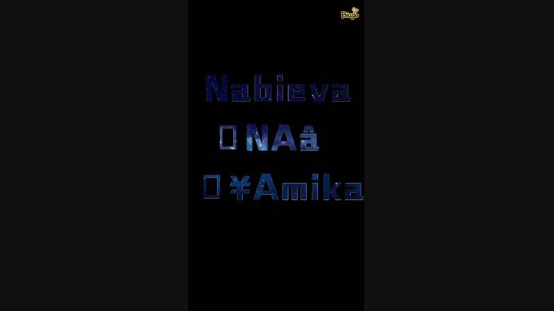 Nabieva ♥Amika