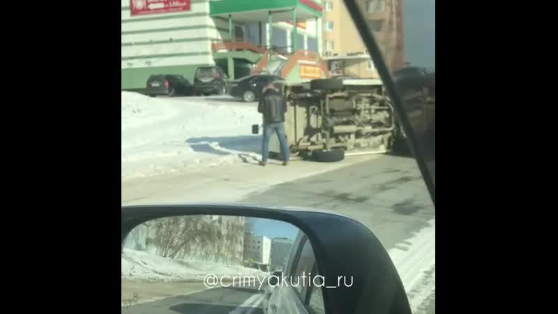 Перевертыш на ул.Кулаковского в Якутске.