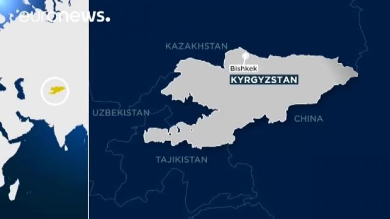 В Киргизии расследуют врыв у китайского посольства mp4