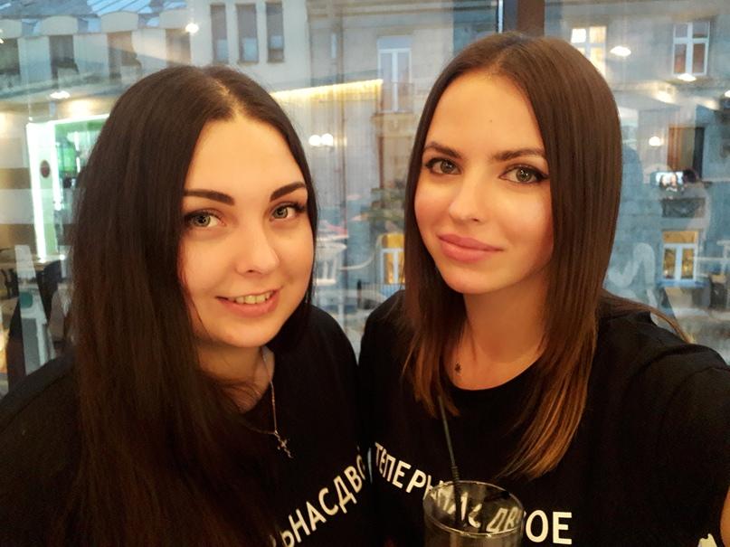 Оля Гарамита | Санкт-Петербург
