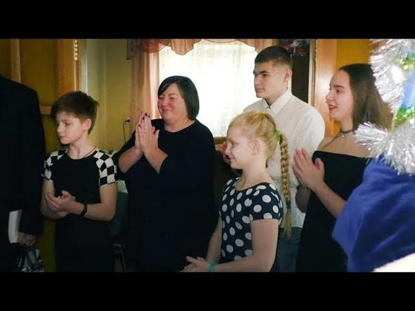 Святий Миколай завітав із подарунками до дітей із будинків сімейного типу