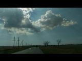 По дороге с облаками.mp4
