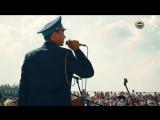 Ты нужен России - Дмитрий Комаров. Ансамбль песни и пляски Воздушно-космических сил Российской Федерации