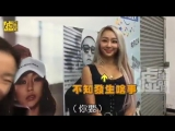 [INTERVIEW] Hyolyn @ StarsUdn Taiwan