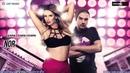 Andreea Banica feat. Shift - Rupem Boxele Lyric Video