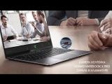 Huawei Matebook X Pro. #РасширяйтеГоризонты