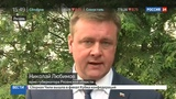 Новости на Россия 24 В Рязанской области студенты-агротехники отправились в поля