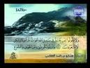 Mishary Rashid Al Afasy Surah Al Baqarah Official Video