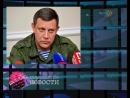 Комендантский час в ДНР стал короче