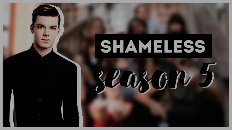 Бесстыжие (5 сезон) — Shameless (5 season)