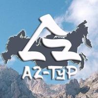 Логотип А2-Тур - сплав по реке Ай, Юрюзань, Белая и др..