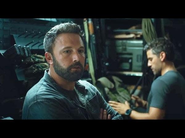Triple Frontier (2019)Trailer HD