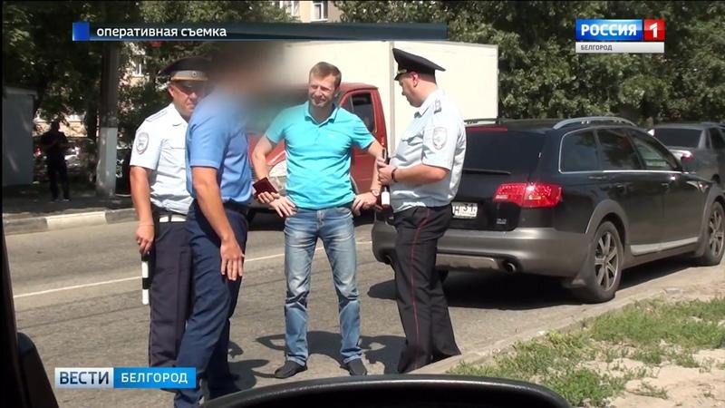ГТРК Белгород - Госавтоинспекторы провели рейд по изъятию поддельных удостоверений