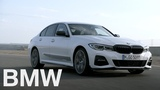 The all-new BMW 3 Series. BMW M Performance Parts (G20, 2018)