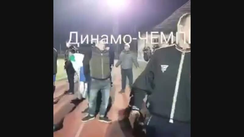 Динамо Мичуринск чемпион 2018