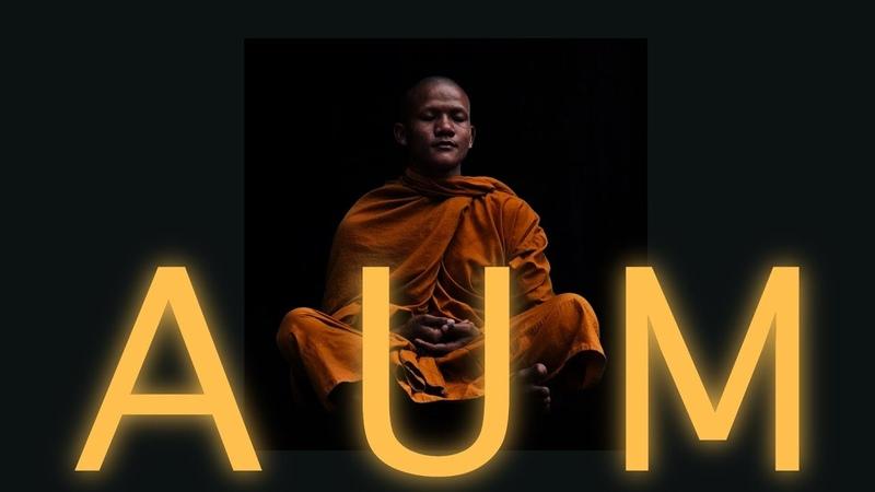 AUM CHANTING ~ OM at 396 Hz   Universal Mantra ➤ Dissolves Negativity, Removes Fear
