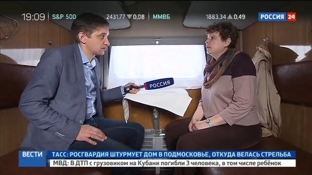 Новости на Россия 24 • Пятилетнего мальчика которого мать оставила в порносекте отдали бабушке