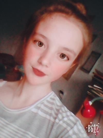 Арина Серебрякова