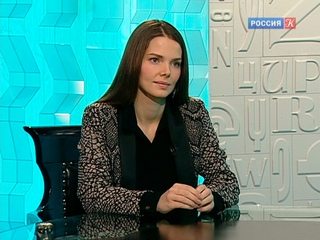 Главная роль. Елизавета Боярская. Эфир от 14.11.2013