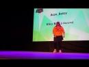 Одиночная танцевальная постановка Ikon Bday Kiko Ran