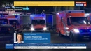 Новости на Россия 24 • На ярмарке в Германии грузовик врезался в толпу людей