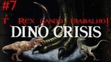 Dino Crisis 1 (PS1) #7 T.rex dando trabalho