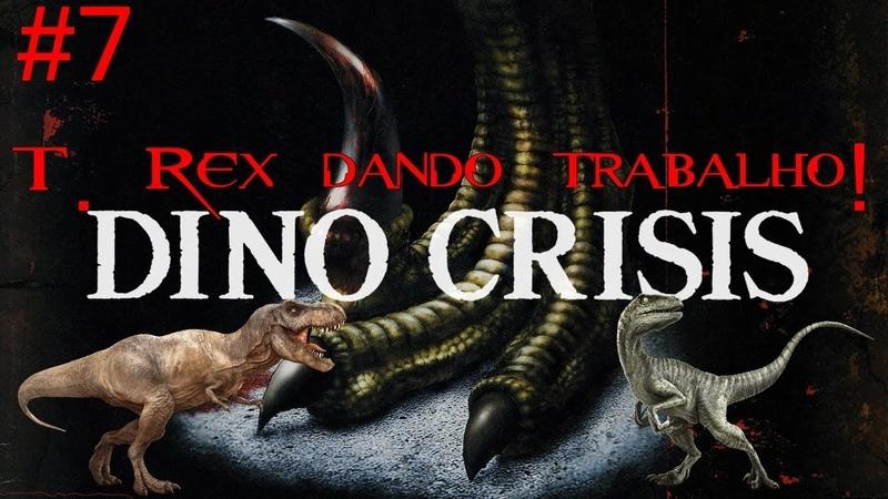 Dino Crisis 1 (PS1) 7 T.rex dando trabalho