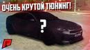 КУПИЛ KIA STINGER ОЧЕНЬ КРУТОЙ ТЮНИНГ СТИЛЬНО МОДНО MTA Radmir