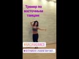 Танцы. Школа 54.Студия танца