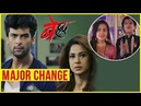 Beyhadh AFFECTED Because Of Pehredaar Piya Ki Watch How
