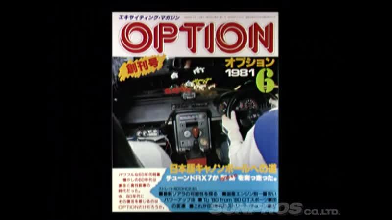 V OPT 123 ① D1ニューマシン 名門RE雨宮 D1 RX-7登場!_ D1 New machine RE AMEMIYA D1 RX-7 appear
