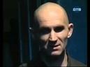 Приговоренные в тюрьме Черный Дельфин Фильм 3