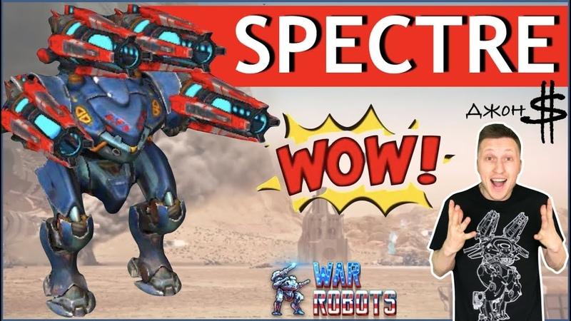 War Robots - Spectre на Evenger Zeus Glory Ember и Dragoon!