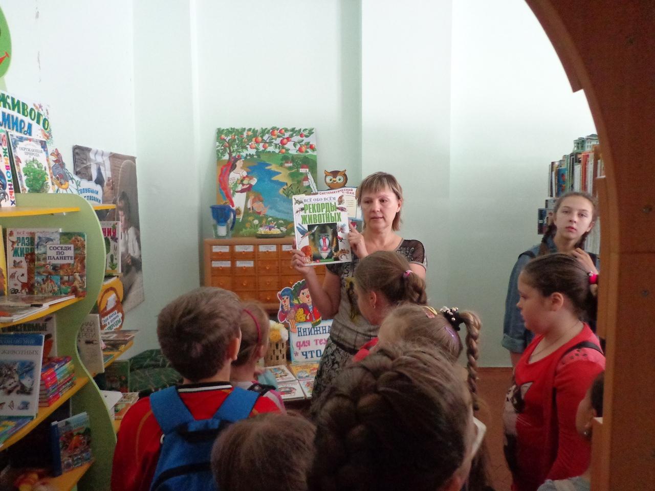 работа с пришкольными лагерями, донецкая республиканская библиотека для детей, отдел обслуживания учащихся 5-9 классов, спорт
