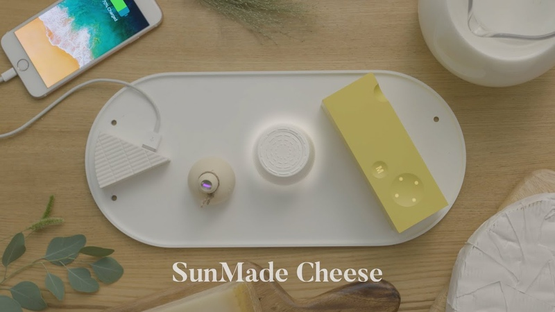 SunMade Cheese just launched on Kickstarter !