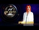 Ірина Білик - Не ховай очей, M1 Music Awards 2018